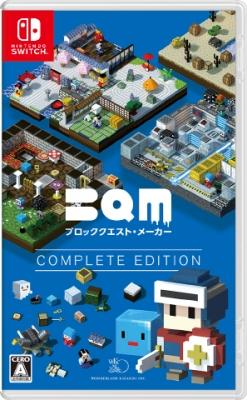 【Nintendo Switch】BQM ブロッククエスト・メーカー COMPLETE EDITION