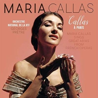 『カラス・イン・パリ』 カラス、プレートル&フランス国立放送管 (アナログレコード/Vinyl Passion Classical)