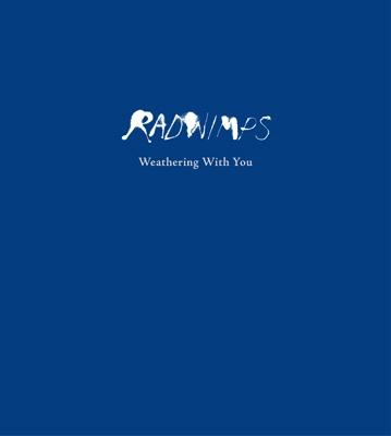 天気の子 complete version 【完全生産限定BOX】(CD+DVD+ARTBOOK)