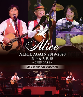 『ALICE AGAIN 2019-2020 限りなき挑戦 -OPEN GATE-』 LIVE at NIPPON BUDOKAN (Blu-ray)