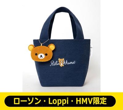 2019 ROPE PICNIC トートバッグ&ぬいぐるみチャーム BOOK ネイビー