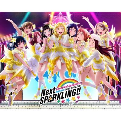 ラブライブ!サンシャイン!! Aqours 5th LoveLive! 〜Next SPARKLING!!〜Blu-ray Memorial BOX 【完全生産限定】