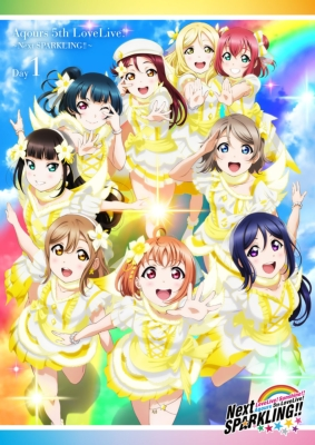 ラブライブ!サンシャイン!! Aqours 5th LoveLive! 〜Next SPARKLING!!〜DVD Day1
