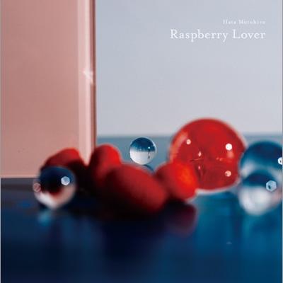 Raspberry Lover 【初回限定盤】(+DVD)