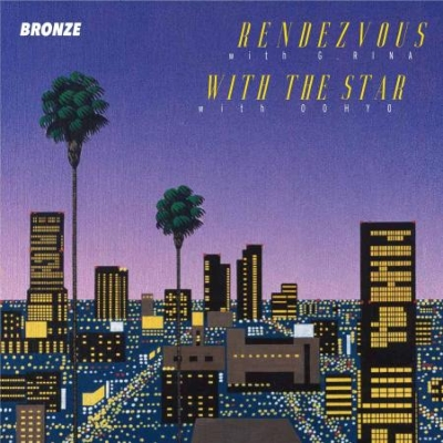RENDEZVOUS/WITH THE STAR(Extended Version)(7インチシングルレコード)