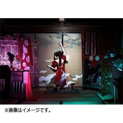 大森靖子 【ごはん盤】(+Blu-ray)