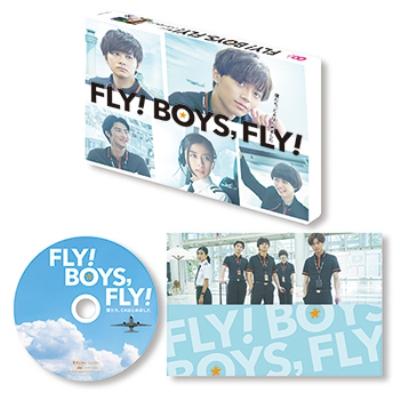 FLY! BOYS, FLY!僕たち、CAはじめました DVD