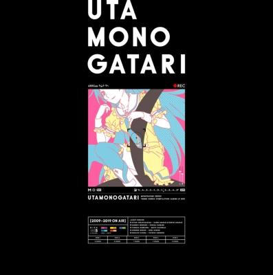 歌物語 LP BOX 【完全生産限定盤】(5枚組アナログレコード)