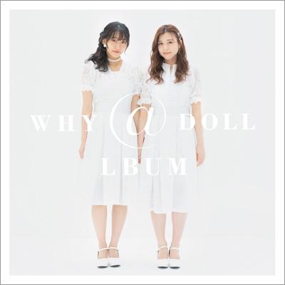 @LBUM 〜Selection 2014-2019〜