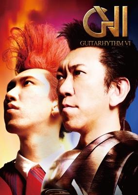 GUITARHYTHM VI (Reprise Edition)【初回生産限定盤】(3CD+Blu-ray)