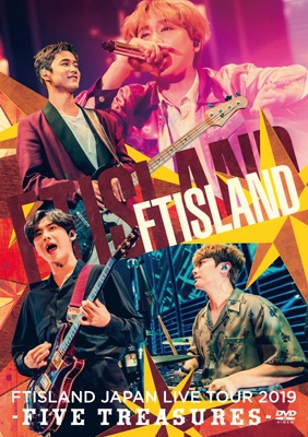 JAPAN LIVE TOUR 2019 -FIVE TREASURES-at WORLD HALL 【通常盤】(DVD)