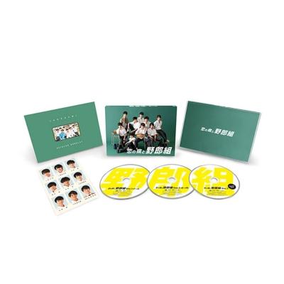 「恋の病と野郎組」DVD BOX