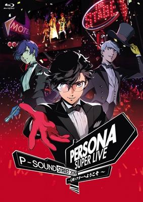 PERSONA SUPER LIVE P-SOUND STREET 2019 〜Q番シアターへようこそ〜(2BD)