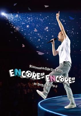 Kazumasa Oda Tour 2019 ENCORE!! ENCORE!! in さいたま (Blu-ray)