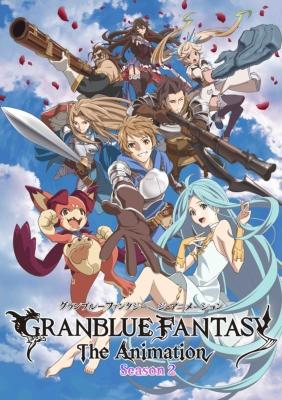 GRANBLUE FANTASY The Animation Season 2 Vol.6 【完全生産限定版】