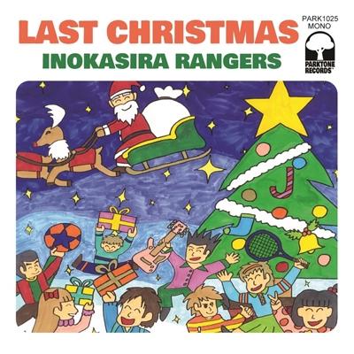 ラストクリスマス / ワンダフルクリスマスタイム (7インチシングルレコード)