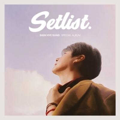 Special Album: Setlist