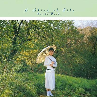 A Slice of Life 【完全生産限定盤】(アナログレコード)