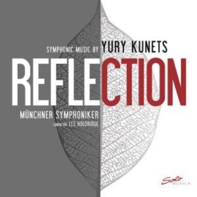 『リフレクション』 ユーリ・クネッツ、リー・ホールドリッジ&ミュンヘン交響楽団 (180グラム重量盤レコード)