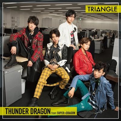 TRIANGLE -THUNDER DRAGON-【TYPE-A】