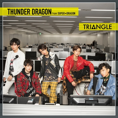 TRIANGLE -THUNDER DRAGON-【TYPE-B】