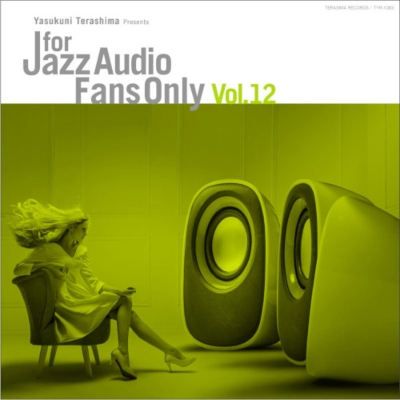 For Jazz Audio Fans Only Vol.12 (アナログレコード/寺島レコード)