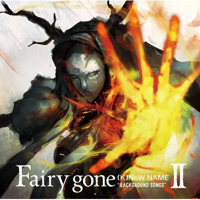 """Fairy gone """"BACKGROUND SONGS"""" II <TVアニメ『Fairy gone フェアリーゴーン』挿入歌アルバム>"""