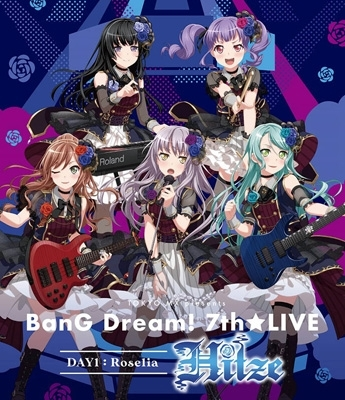 TOKYO MX presents「BanG Dream! 7th☆LIVE」 DAY1:Roselia「Hitze」