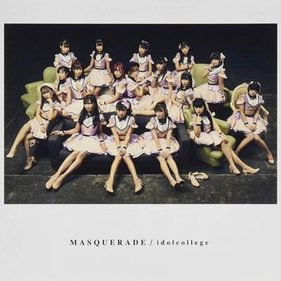 MASQUERADE 【TypeB】