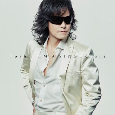 IM A SINGER VOL.2 【初回限定盤】(+DVD)