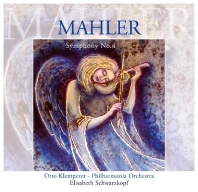 交響曲第4番 クレンペラー&フィルハーモニア管弦楽団、シュヴァルツコップ (アナログレコード/Vinyl Passion Classical)