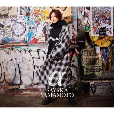 α 【初回限定盤】(+DVD)