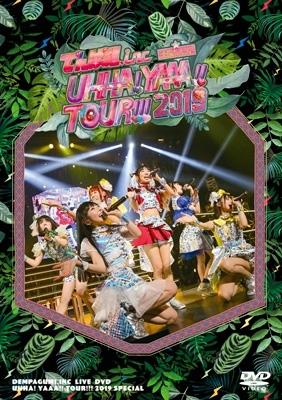 UHHA! YAAA!! TOUR!!! 2019 SPECIAL