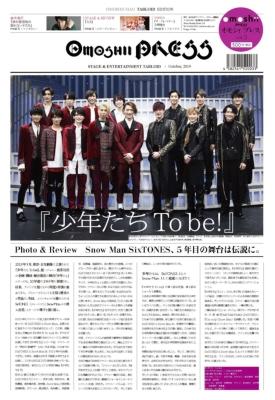 Omoshii Press (オモシィ・プレス) Vol.3