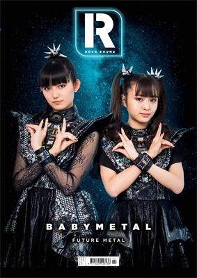 ROCK SOUND(NOV#258)2019【表紙:BABYMETAL】