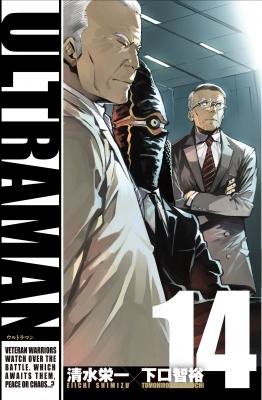 ULTRAMAN 14 ヒーローズコミックス