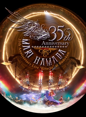 "Mari Hamada 35th Anniversary Live""Gracia""at Budokan"