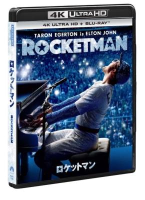 ロケットマン 4K Ultra HD+ブルーレイ<英語歌詞字幕付き>
