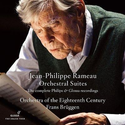 管弦楽組曲集〜フィリップス&グロッサ録音全集 フランス・ブリュッヘン&18世紀オーケストラ(4CD)
