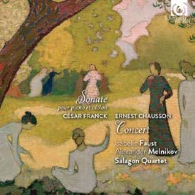 フランク:ヴァイオリン・ソナタ、ショーソン:コンセール イザベル・ファウスト、アレクサンドル・メルニコフ、サラゴン四重奏団 (2枚組アナログレコード)