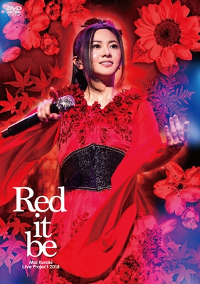 "Mai Kuraki Live Project 2018 ""Red it be 〜君想ふ 春夏秋冬〜"""