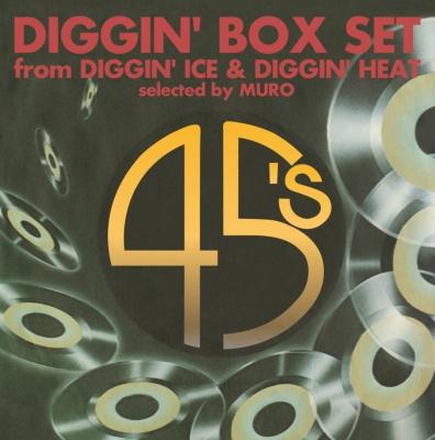 Diggin' Box Set From Diggin' Ice & Diggin' Heat Selected By Muro (3枚組7インチシングルレコード)