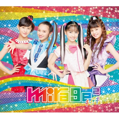 キセキ 【初回生産限定盤】(+DVD)