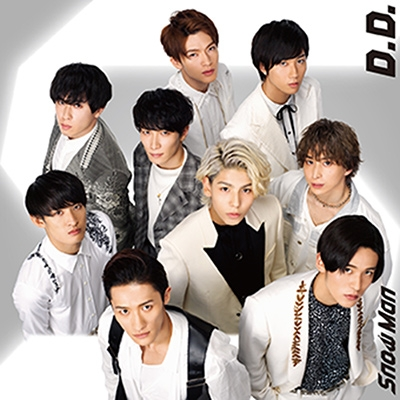 D.D./ Imitation Rain 【通常盤】