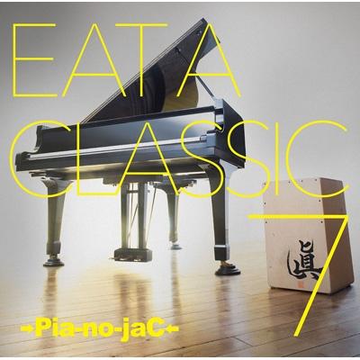 EAT A CLASSIC 7