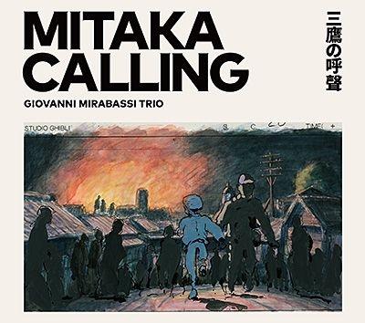 Mitaka Calling: 三鷹の呼聲