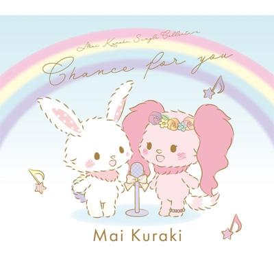 Mai Kuraki Single Collection 〜Chance for you〜【Merci Edition】