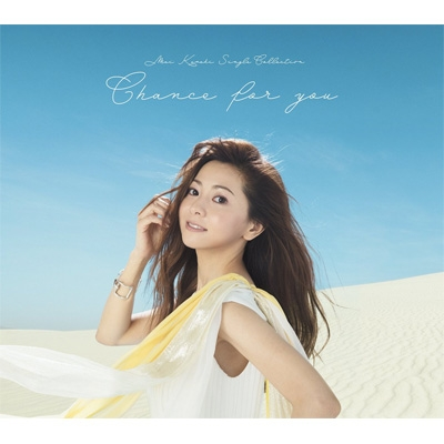 Mai Kuraki Single Collection 〜Chance for you〜