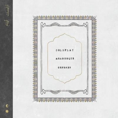 Arabesque / Orphans (7インチアナログシングル)