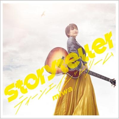 Storyteller/ティーンエイジドリーム